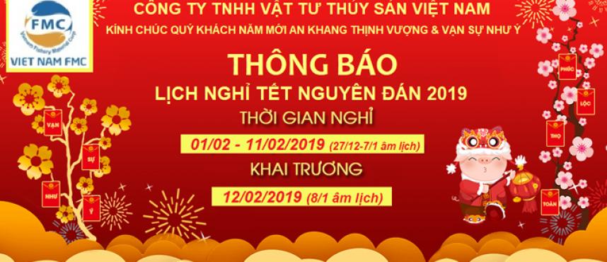 Thông báo lịch nghỉ Tết 2019